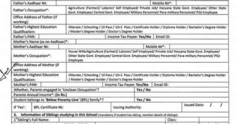 Finance Department Haryana Letter Anilratia Student Registration Form By Dse Haryana