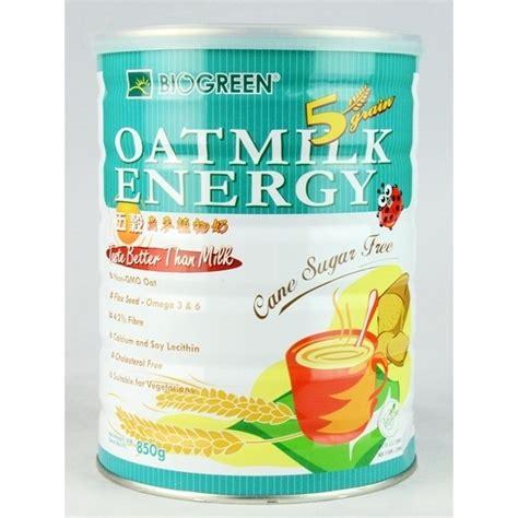 biogreen new year biogreen 5 grain oatmilk energy powder vegetarian 850g