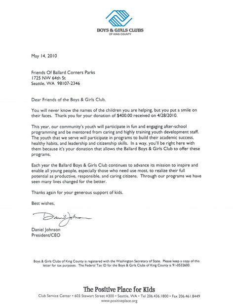 sample thank you letter for donation seeking fundraising letters