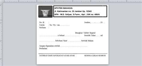 trik membuat etiket  ms publisher  muhammad