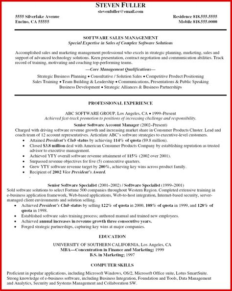 resume objective management business presentation sales