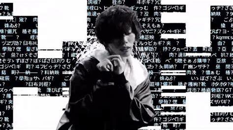 kenshi yonezu goods video yasutaka nakata yonezu kenshi release