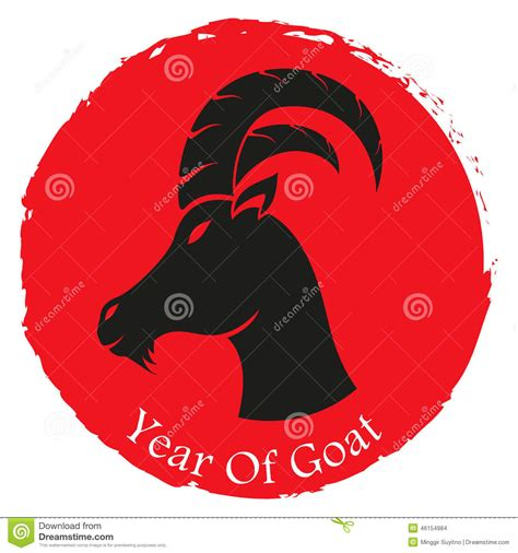 new year goat symbolism new year of the goat symbol stock vector image