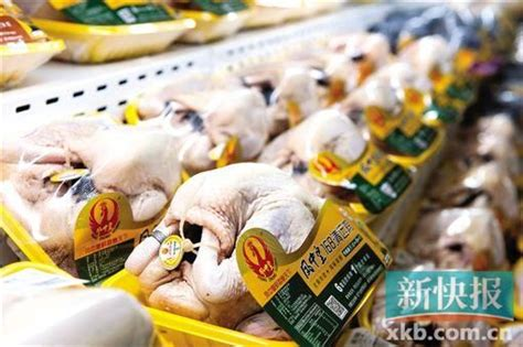 books wholesale market shenzhen china top tips before guangzhou reopens live poultry markets fight against bird