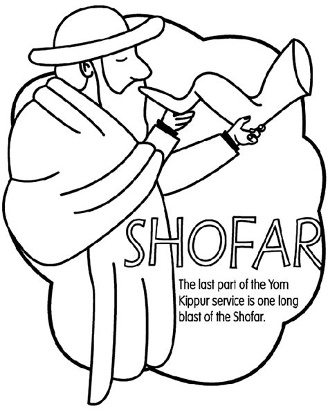 coloring pages for yom kippur yom kippur shofar crayola ca