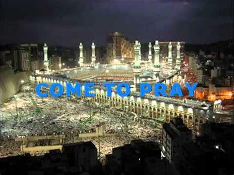 beautiful and azan azan in makkah beautiful