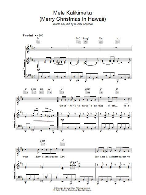 printable lyrics to mele kalikimaka mele kalikimaka merry christmas in hawaii sheet music