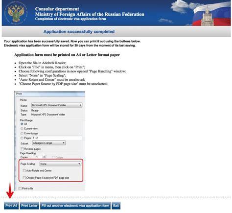 Invitation Letter For Visa Jamaica Application Letter To Embassy For Visa
