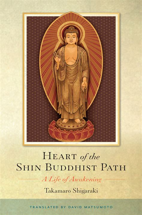 the buddha s ancient path books of the shin buddhist path wisdom publications