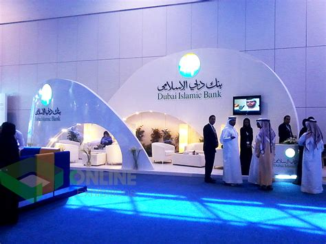 Mba Banking In Dubai by Dubai Islamic Bank Expansion Into Markets