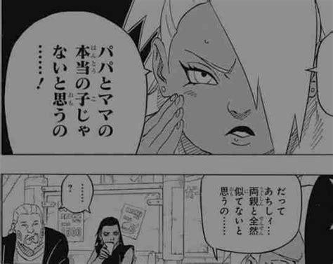 film naruto gaiden chapter 2 naruto gaiden chapter 2 spoilers anime amino