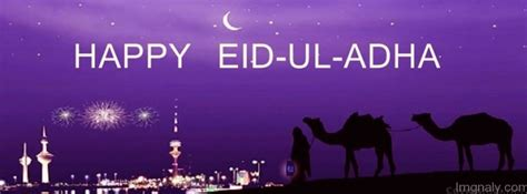 eid ul adha pictures and images