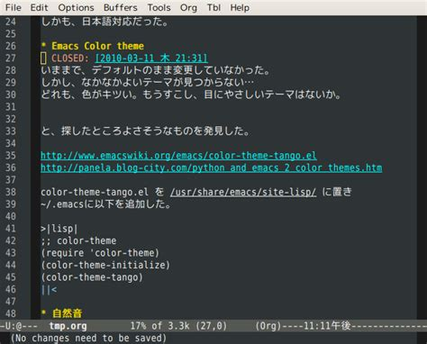 color themes emacs emacs color theme tango 落書き 時々落学