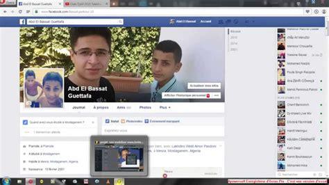 chab morad fl studio 2016 cheb morad rani 3end el bab youtube
