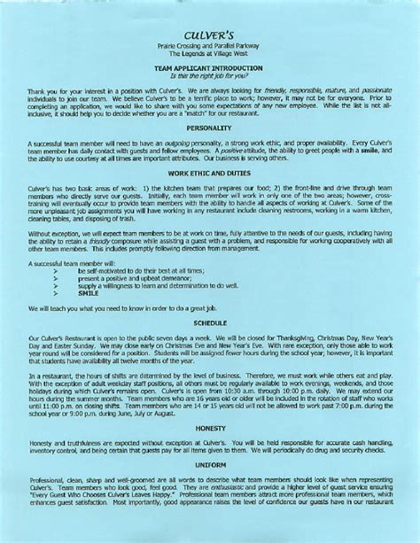 printable culvers job application form
