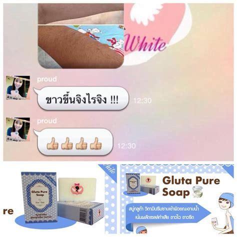 Gluta Wink White Soap gluta soap whitening skin by wink white