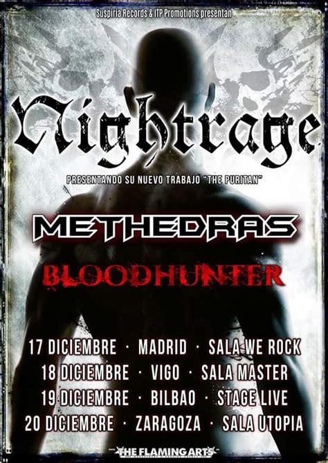 Cd Nightrage Sweet Vengeance 1 Obi gira nightrage methedras bloodhunter