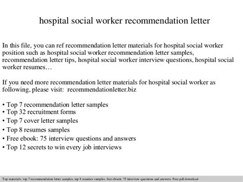 Reference Letter For Social Worker Hospital Social Worker Recommendation Letter