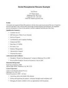 sample resume receptionist duties 3