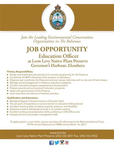 Static Security Officer Cover Letter by Education Officer Cover Letter Farm Worker Cover Letter Memoir Essay