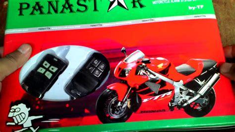 Alarm Motor Panastar By Wmp review alarm motor remot panastar
