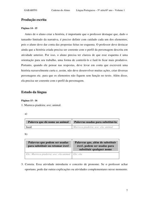 Portugues 5ª série vol 1