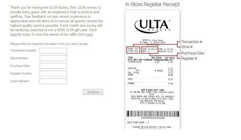 survey ulta win 500 ulta gift card survey ulta beauty survey at survey ulta com