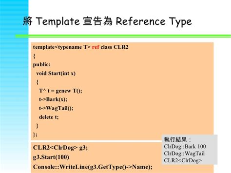 c template typename introduction to c cli