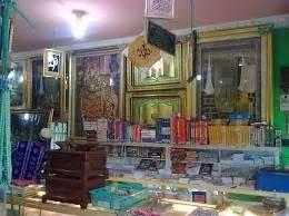 Pigura Ukiran Kayu Assalam Arab toko bersama sekumpul produksi al imdad al zahra sekumpul martapura kalimantan selatan hub h