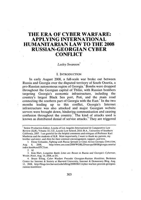 The Era of Cyber Warfare: Applying International