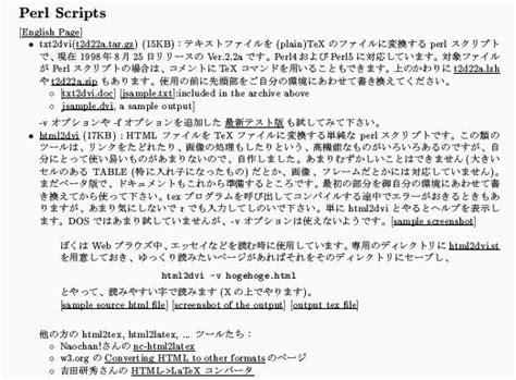 perl script template perl scripts