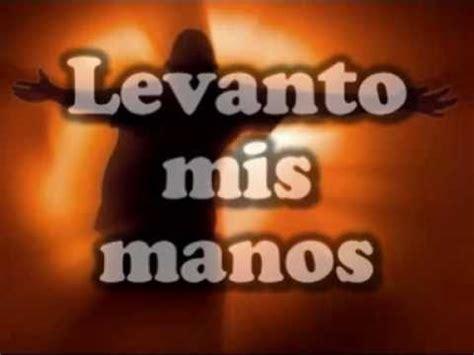 imagenes cristianas levanto mis manos karaoke levanto mis manos pista youtube