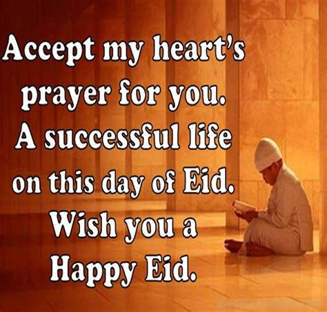 wish you a happy eid desicomments com