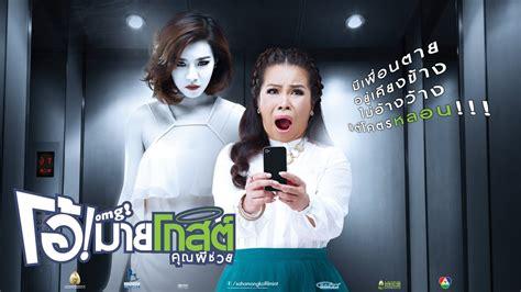 film thailand archives kordramas พฤศจ กายน 2013 เพลงใหม mvเพลง เน อเพลง ฟ งเพลงออนไลน