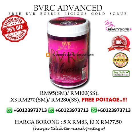 Bvr Collagen Original my shoppee aiaw189gep8fk54x8 vljhhuuio bvr