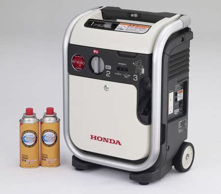 honda enepo eu9igb generator is powered by home use butane