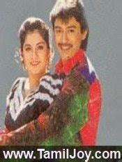 actor prashanth super hit songs ilam nenje vaa 1993 tamil mp3 songs download