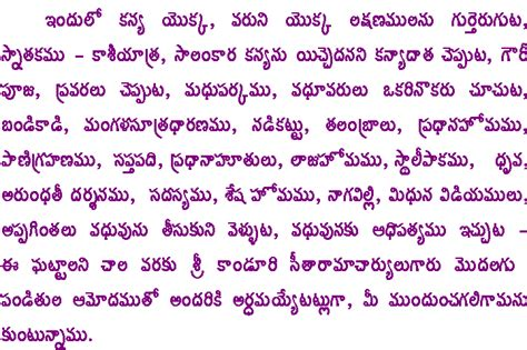 Wohnkultur Definition by Buztic Board Meaning In Telugu Design Inspiration