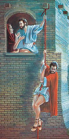 hadithi za biblia rahabu anaficha wapelelezi tovuti