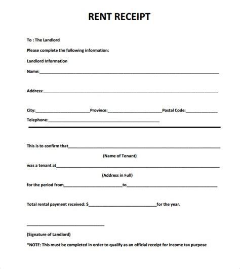 Rent Receipt Template 6 free rent receipt templates excel pdf formats