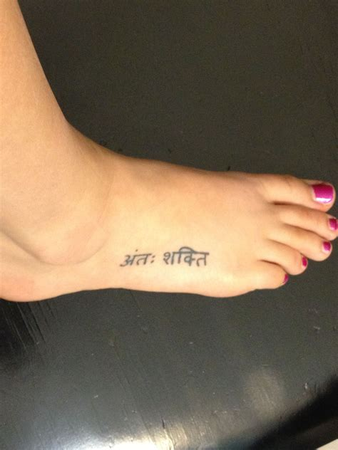 tattoo fonts in sanskrit my means quot strength from within quot in my