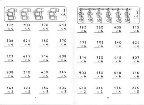 segundo grado de educacion primaria listo para imprimir material de fichas con ejercicios de multiplicaciones por una cifra