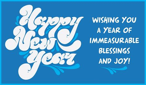 new year immeasurable blessings ecard free new year
