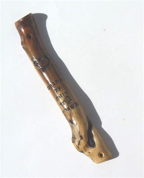 Handmade Judaica - wood mezuzah israeli handmade judaica carob from