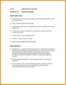resume description for administrative assistant