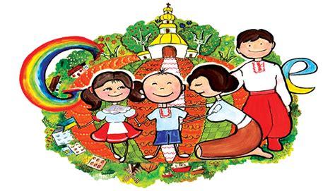 doodle 4 images winners doodle 4 ukraine winner