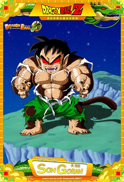 Gokou Gohan Z Collection Card Power Hologram 17 best images about designs gt o
