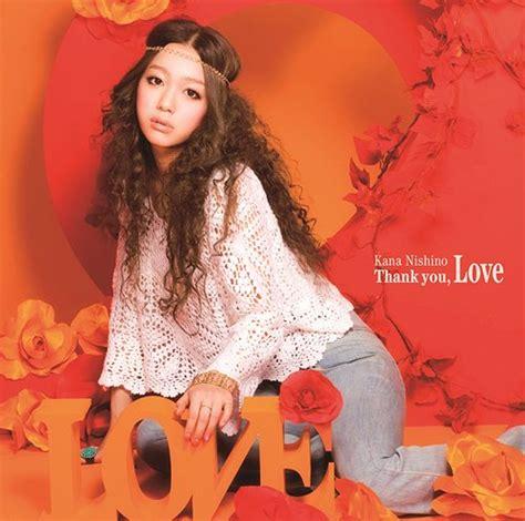 kana nishino distance lyrics kana nishino singer jpop