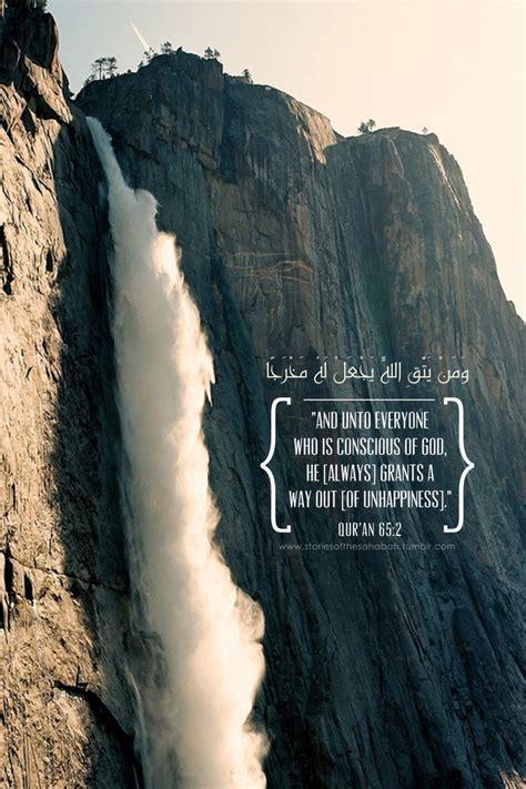 quran verses images  pinterest arabic quotes