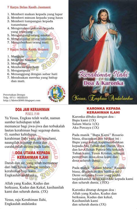 Devosi Umat Katolik lembaran doa kerahiman ilahi gereja katolik kloter 2000